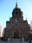 St. Sophia's Church, Harbin, China