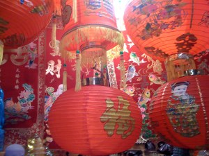 Chinese New Year with ReadyClickAndGo