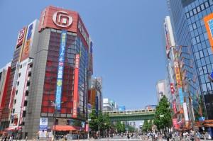 ReadyClickAndGo in Japan, Akihabara