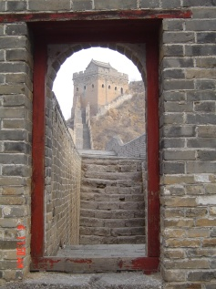 day trips to great wall of china, day tours from beijing to great wall of chinaThe Great Wall Of China ReadyClickAndGo