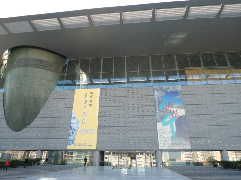 The Capitall Museum in Beijing, China with ReadyClickAndGo