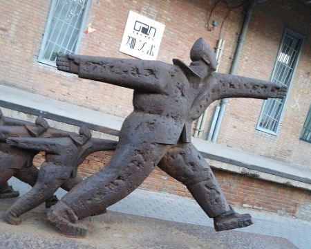 Art in Beijing, 798 Art Street, Day Trips and sightseeing in Beijing, ReadyClickAndGo