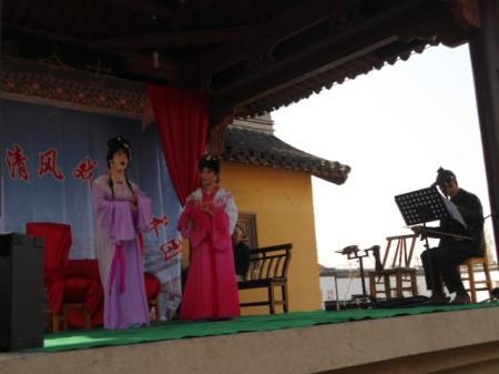 Village Opera at the Anchang Ancient Village, ReadyClickAndGo